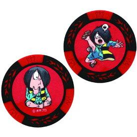 ホクシン交易 グリーンマーカー グリーンマーカー ゲゲゲの鬼太郎カジノチップマーカー レッド MK0010-01
