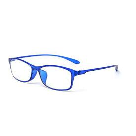MIDI-ミディ 10カラーで遊べるPCダテめがね pcメガネ ブルーライトカット uvカット メンズ レディース パソコン用メガネ ブルーライトメガネ マリンブルー (M-209C5+0.00)