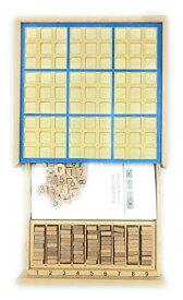 ナンプレ (数独)木製 パズル ナンバープレース 脳活 脳トレ