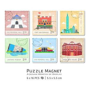Pintoo D1128 マグネットパズルセット - 切手 - 台湾の建築物(北部篇) プラスチック 96ピース