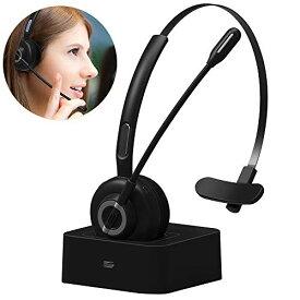 TSdrena Bluetooth PC用 ヘッドセット 充電スタンド 付き 片耳 ワイヤレス オペレーター用 リモコン・マイク付 軽量 ヘッドバンド CSR8615搭載 HEM-BLHS-CP