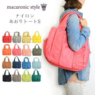 ★ [无] macaronic 风格的尼龙门大手提包 S_28003