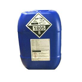 養液栽培用肥料 リン酸液85%35kg/缶