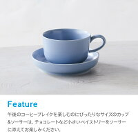 アフタヌーンカップ&ソーサーセットyumikoiihoshiporcelainforBLUEBOTTLECOFFEE