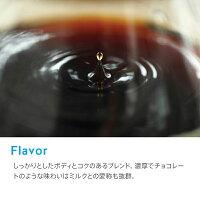 ブレンドコーヒー豆ジャイアント・ステップス|ブルーボトルbluebottlecoffeeブルーボトル