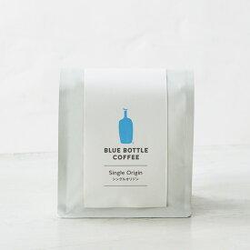 ケニア・キリニャガ・カムワンギ KENYA KIRINYAGA KAMWANGI | コーヒー豆 シングルオリジン ハンドドリップ コロンビア ブルーボトルコーヒー blue bottle coffee コールドブリュー 自社焙煎 シーズナル 季節限定