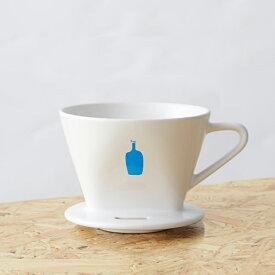 【オンラインストア限定】BONMACセラミックドリッパー | ブルーボトル blue bottle coffee ブルー ボトル ブルーボトルコーヒー ドリッパー コーヒー 器具 ハンドドリップ 限定 コーヒードリッパー おしゃれ セラミック グッズ オリジナルグッズ オンライン限定