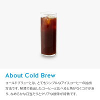 コールドブリューボトル│アイスコーヒーHARIOハリオ