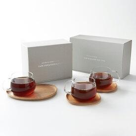 KINTO カップ&ソーサー ペアセット 食器 耐熱ガラス 350ml