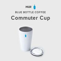 BLUEBOTTLECOFFEECOMMUTERCUPブルーボトルコミューターカップ