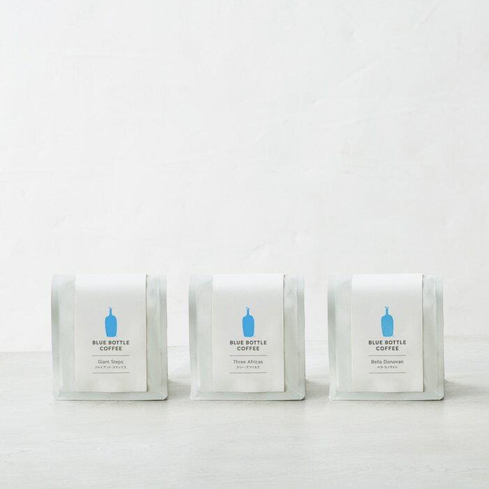 ブレンド3種コーヒー豆セット ブルーボトルコーヒーブレンドセレクション
