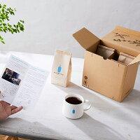 ブレンド3種コーヒー豆セットブルーボトルコーヒーブレンドセレクションコーヒー豆