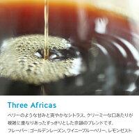 コールドブリューキット アイスコーヒーコールドブリュー水出しハリオフィルターインボトル水出しharioガラス保存容器コーヒーアイスコーヒーギフトセット限定品コーヒー豆珈琲豆自社焙煎スペシャリティブルーボトルコーヒーBlueBottleCoffee