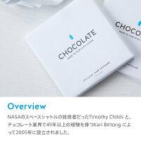 【送料無料】チョコレートペアリングセット(キヨスミマグ)