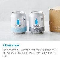 クーラーバックとコールドブリュー缶6本セット(BoldBright)