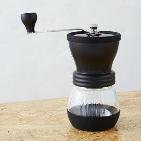 HARIOセラミックコーヒーミル・スケルトン|ミル コーヒー器具 ガラス HARIO ハリオ コーヒー豆 コーヒー粉 手動式