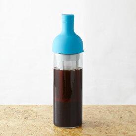 コールドブリューボトル |オリジナルボトル アイスコーヒー 水出しコーヒー HARIO ハリオ フィルターインボトル 保存容器 ガラス ゴムキャップ