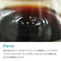 コーヒー豆セットブルーボトルコーヒーギフトセットシングルオリジンセレクション