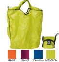 (グラナイトギア) GRANITE GEAR エコバッグ エアグロッセリーバッグ 【一個に限りメール便対応】(P5) | エコ バッグ バック エコバック…