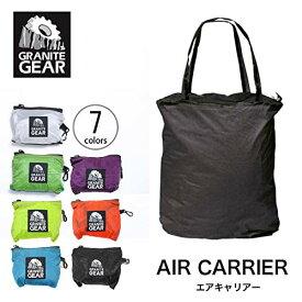 (グラナイトギア) GRANITE GEAR AIR CARRIER エアキャリアー 【1個までメール便対応】トートバッグ エコバッグ エコバック コンパクト(P5) | エコ バッグ バック 買い物 ショッピングバッグ ショッピングバック おすすめ ポケッタブル トート トートバック パッカブル