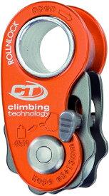 CT(クライミングテクノロジー) ロールンロック 超軽量(80g)ジャミングプーリー/ロープクランプ(P5)