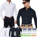 メンズ シャツ ワイシャツ 無地 ストレッチ マッチョ 大きいサイズ おしゃれ 長袖 スポーツウエア アスリート メンズ…