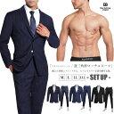 新作 メンズ スーツ メンズスーツ 新商品 ビジネススーツ 2ツボタン ストレッチ マッチョ 逆三角形 フィット ジャケッ…