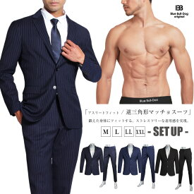 新作 メンズ スーツ メンズスーツ 新商品 ビジネススーツ 2ツボタン ストレッチ マッチョ 逆三角形 フィット ジャケット パンツ スタイルアップ ブルーブルドック アスリートフィット 【送料無料】
