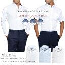 メンズ シャツ ワイシャツ 半袖 長袖 ノンアイロン ノーアイロン 無地 ストレッチ マッチョ 大きいサイズ おしゃれ ス…