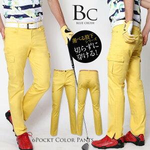 【メール便対応可】ゴルフウェア メンズ パンツ 春夏 おしゃれ 美脚パンツ ブルークラッシュ BLUECRUSH