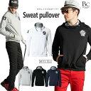 ゴルフウェア メンズ トレーナー スウェット 暖か プルオーバー 長袖 ゴルフ おしゃれ ゴルフポロ 重ね ブルークラッシュ トップス