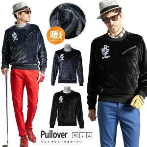 ゴルフウェア メンズ プルオーバー ファー 暖か 起毛 トレーナー 長袖 秋 冬 ゴルフ おしゃれ ゴルフポロ ブルークラッシュ トップス