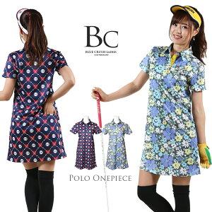 ゴルフウエア ワンピース ワンピ ゴルフウェア レディース ゴルフウエア 半袖 ポロシャツ 新作 レディースゴルフウェア 春 夏 大きいサイズあり ポロ 秋かわいい レディスゴルフウエア 半袖