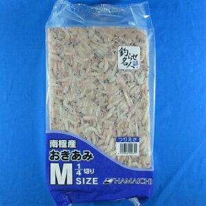 オキアミ ブロックM(1/4切り) [釣り餌(えさ) サシエサ サシマキ マキサシ マキエ 撒き餌 冷凍エサ]