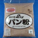 パン粉アミ2kg