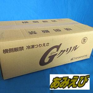 Gあみえび 1箱セット [釣り餌(えさ) アミエビ まとめ買い 箱買い 冷凍エサ]