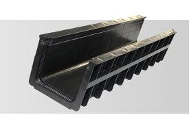 大和技研工業 DGK U字側溝18型 4枚セット 送料無料 【業者様限定品】プラスチック製 U字側溝 樹脂製