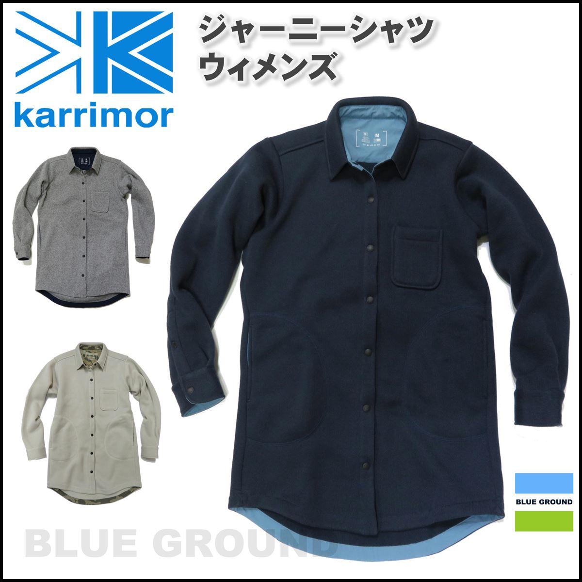 セール10%オフ カリマー/ジャーニーシャツ レディース