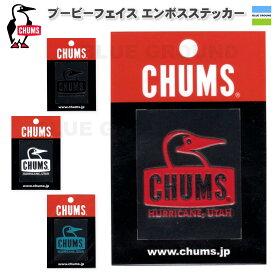 メール便198円 CHUMS(チャムス)/ブービーフェイス エンボスステッカー