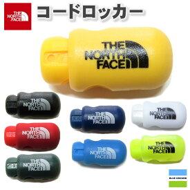 メール便378円 ザノースフェイス/コードロッカー2