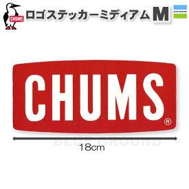 メール便198円 CHUMS(チャムス)/ロゴステッカーミディアム