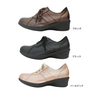 [ R-2160 リゲッタ ウォーク ウォーキングシューズ 5cm ] スニーカー ダイエット 立ち仕事 靴 レディース 日本製 ブラック 疲れないにくい くつ りげった リゲット 外反母趾 偏平足 開張足 健康 ファスナー付き Re:getA