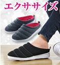履くだけでフィットネス [ 体幹筋シェイプサボ ] エクササイズ 体幹筋 基礎代謝 ダイエット シェイプアップ 靴 …