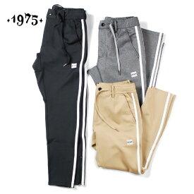 【セール】【30%OFF】1975 TOKYO SIDE 2LINE PANTS メンズ ブラック/ベージュ/グレー M-XL【サーフ ブランド 黒 灰】