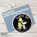 ステッカー スヌーピー グッズ SURF'S UPサーフ SNOOPY PEANUTS SURF BOARD STICKER ピーナッツ シール サーフィン サ...