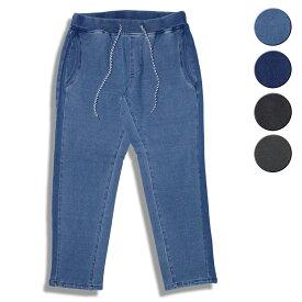 feel so easy/WEST SHORE ウエストショア Indigo Stretch Sweat Side Rib Pants 4カラー パンツ スウェットデニム デニム スウェット スエット インディゴ ブルー ブラック グレー メンズ レディース