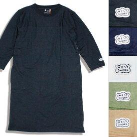 feel so easy/WEST SHORE ウエストショア 3/4sleeve Dress 5カラー ワンピース Tシャツワンピ レディース ブラック ネイビー ホワイト カーキ キャメル