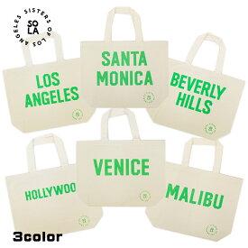 トートバッグ キャンバス レディース メンズ 6style SoLA ソラ Sisters of Losangeles シスターズオブロサンゼルス 大きめ 布 A4 西海岸 シティバッグ 鞄 バッグ サーフ アメカジ カジュアル トラベル 都市名