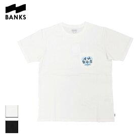 BANKS バンクス SPHERE TEE メンズ/レディース オフホワイト/ブラック S-L ATS0483 OOO【Tシャツ 半袖 ポケット ポケT 胸ロゴ サーフ系 オーガニックコットン ブランド サーフ サーフファッション サーフブランド 白 黒】