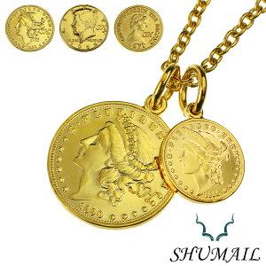 【 シュメール 】 ダブル ゴールド コイン ペンダント ブランド : SHUMAIL 真鍮 ネックレス パーティー レディース アクセサリー 女性 大人 彼女 誕生日 プレゼント